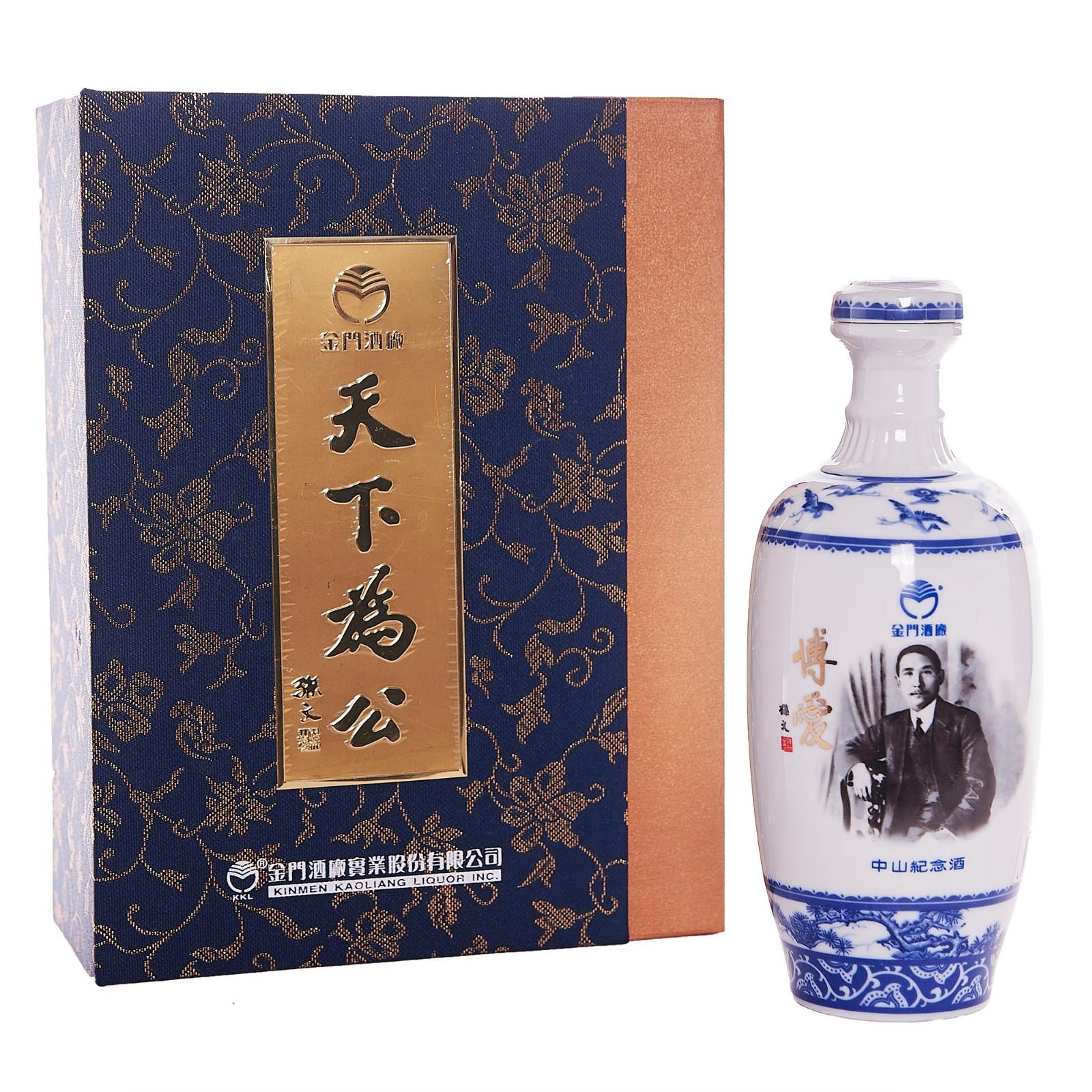 金门高粱酒-中山纪念酒(博爱)58度500ml
