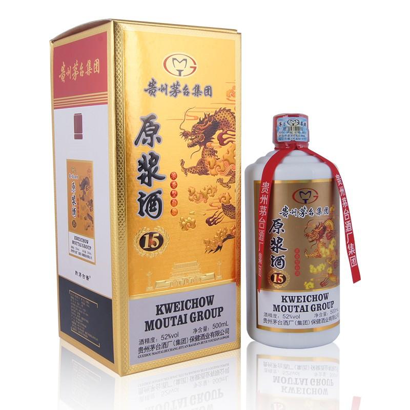 茅台集团52度浓香型原浆酒(15年)