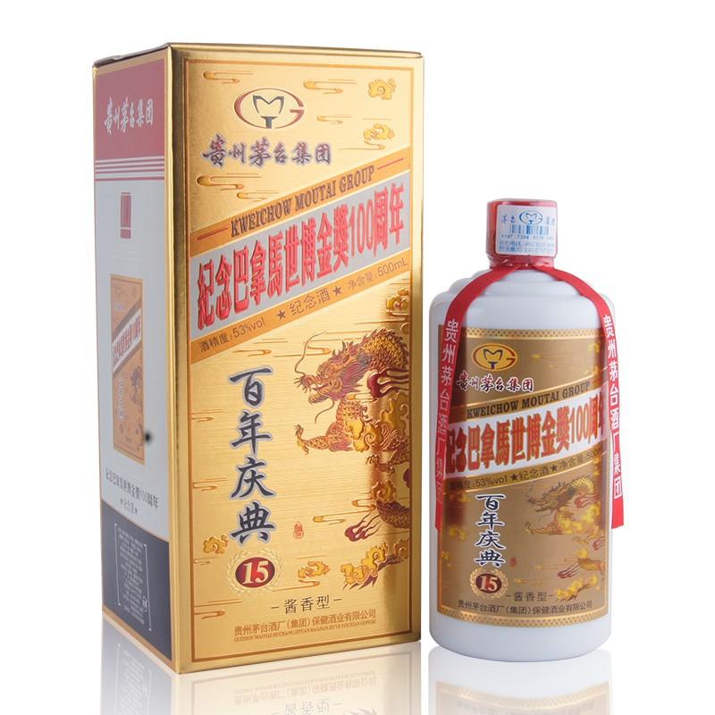 茅台集团巴拿马陈年老酒15年53度(酱香型)